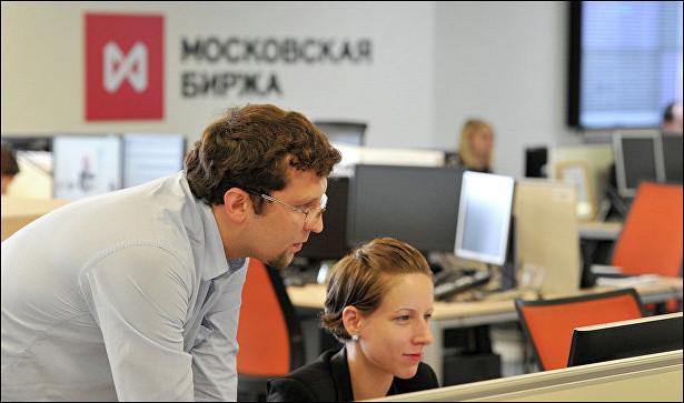 Российский рынок акций снизился впреддверии встречи ОПЕК
