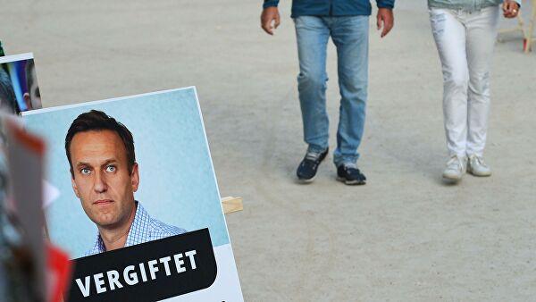 Депутат бундестага заявил обатаке наРоссию из-задела Навального