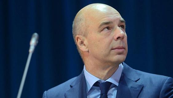 Силуанов против введения прогрессивной шкалы НДФЛ