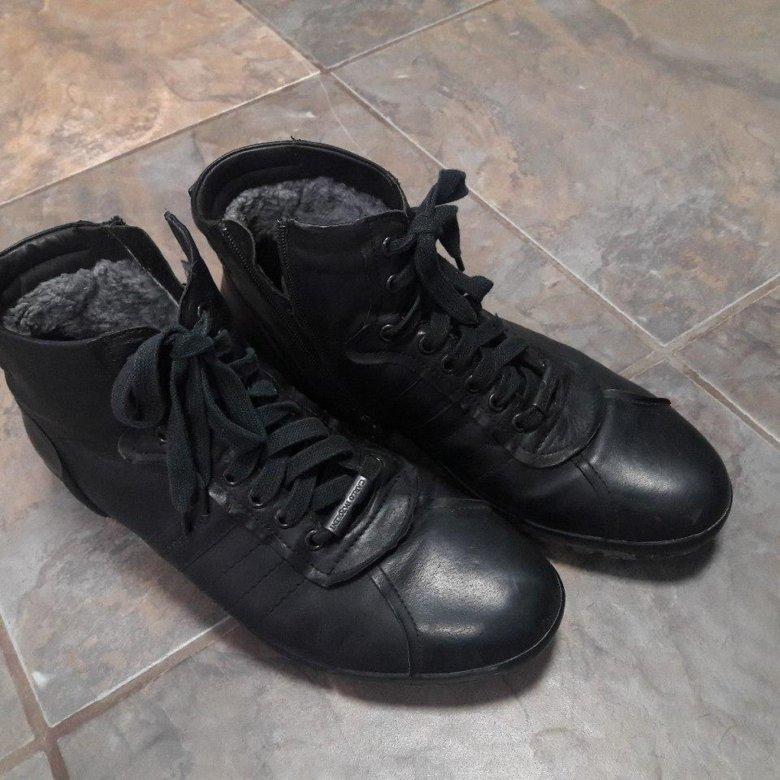 Обувь мужскую зимнюю в челябинске