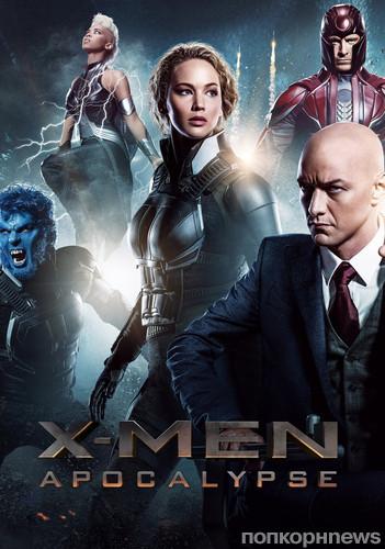 X-Men 9: Apocalypse 2016 Movie BRRip Dual Audio