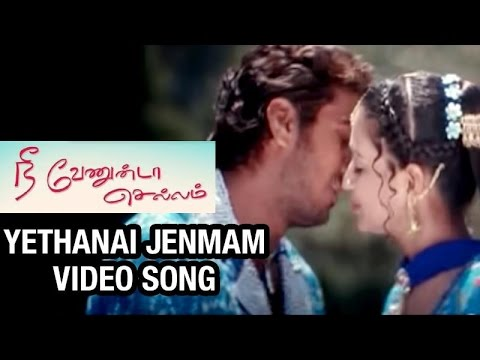 Download Jenmam x serial titel song videos, mp4, mp3