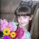 Карина Синягина