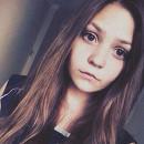 Валерия Венгер