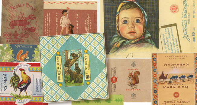 Краткая история русских конфет