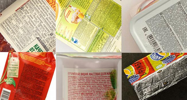 Как следят за тем, что состав продукта соответствует указанному на этикетке?