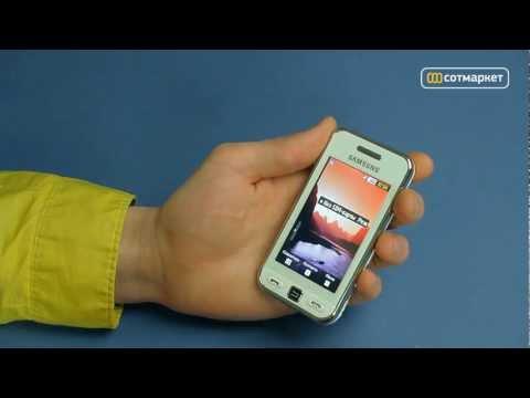 Игры для Samsung Galaxy S2 GT-I9100 скачать бесплатно на