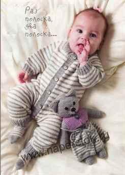 выкрайки одежды для кукол своими руками