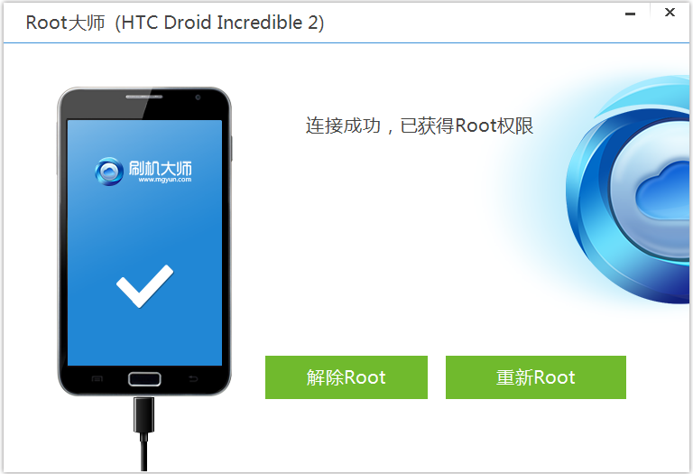 KingoRoot APK, the Best One-Click Android Root app for free