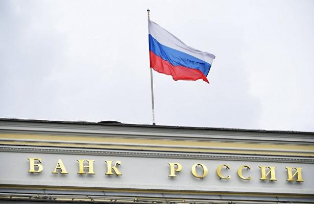Названы последствия повышения ставки ЦБдляэкономики РФ