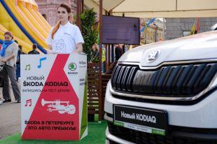 Авто Премиум выступит партнером автопробега вчесть 40-летия «АиФ»