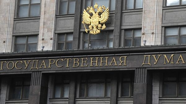 Госдума приняла закон орасчете военных пенсий