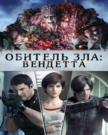 Resident Evil: The Final Chapter 2016 - Film HD online