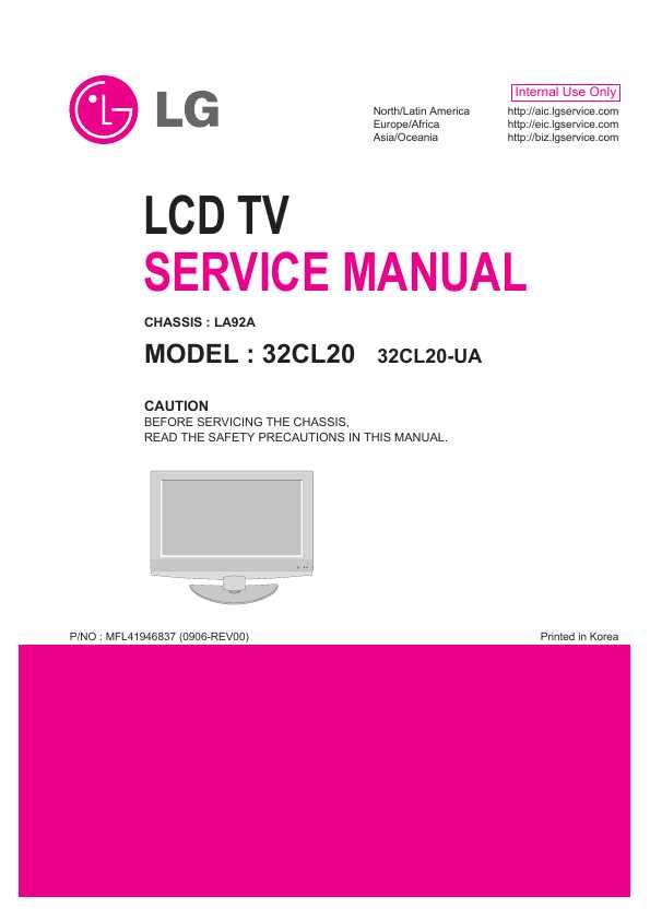 Lg Tv User Manuals Download - ManualsLib