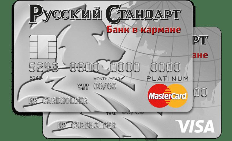 Карты русский стандарт с кэшбэк отзывы