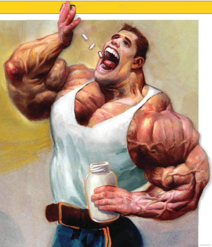Бывает ли от протеина импотенция
