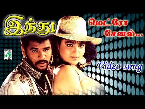 Search Tamil 3 movei songs - GenYoutube