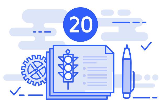 Билет № 20— экзамен ПДДонлайн