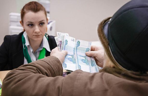 Россияне обналичили рекордную сумму денег