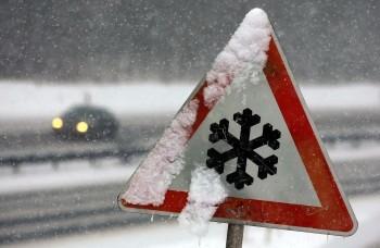 МЧСпредупреждает обухудшении погоды вКалужской области