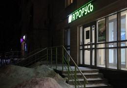 «Агрорусь» многоликая: татарстанцев предупредили овозможных проблемах свкладами вновый КПК