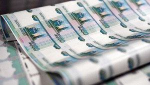 Эксперт далпрогноз поинвестициям на2021 год