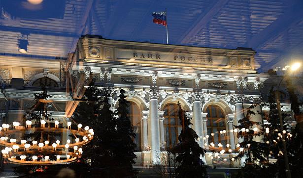Итоги года: денежно-кредитная политика Банка России— дуем наводу