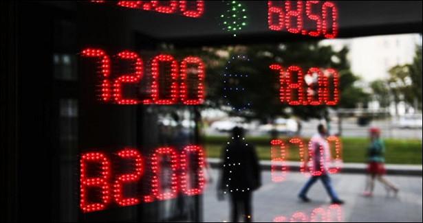 Финансист рассказал, когда ждать подвоха отдоллара