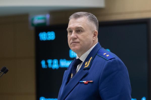 Курганский бюджет проверят попоручению замгенпрокурора Игоря Ткачева