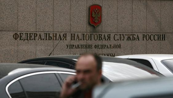 ФНС перечислила в консолидированный бюджет почти 9,4 триллиона рублей