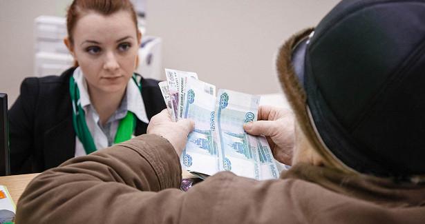 Обвал рынка: уроссиян отнимут деньги