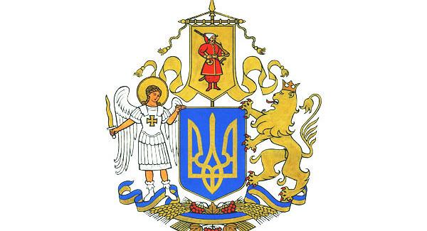 Проект главного символа Украины оказался полон смешных ошибок