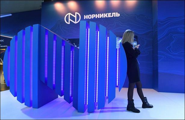 «Норникель» возместит ущерб вразмере 146,2млрд рублей