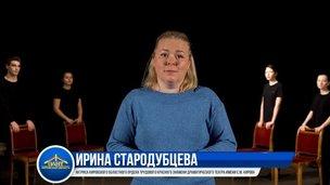 Мастер-класс посценической речи провели врамках фестиваля «Театральное Приволжье»