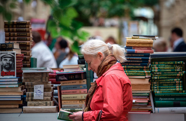 Книжная «Красная площадь»