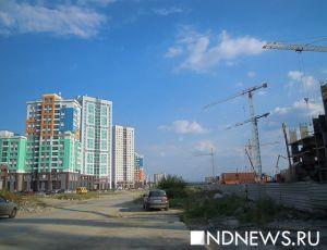 Свердловские власти одобрили концепцию строительства второй очереди района Академический