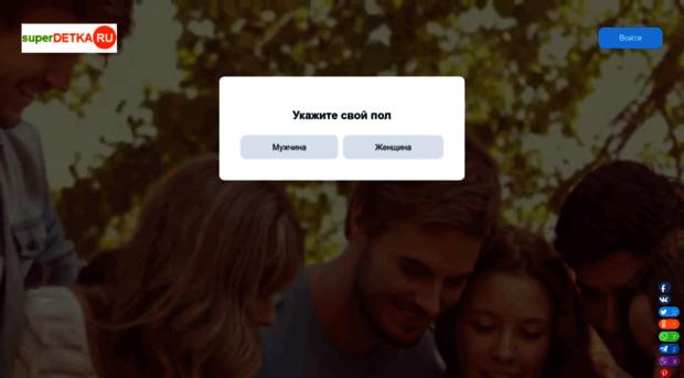 Mamba dating site ukraine