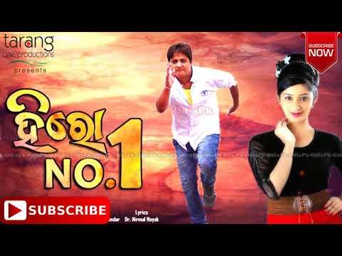 Hindi Video Songs - Bollywood Hungama