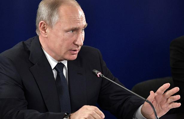 Путин призвал реформировать систему госзакупок всфере культуры