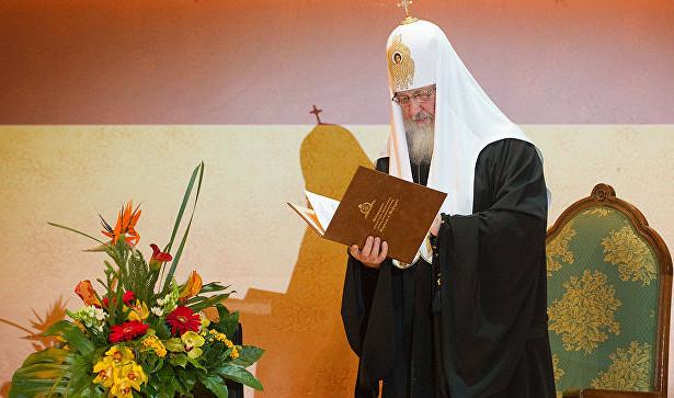 РПЦначала прием заявок наПатриаршую литературную премию