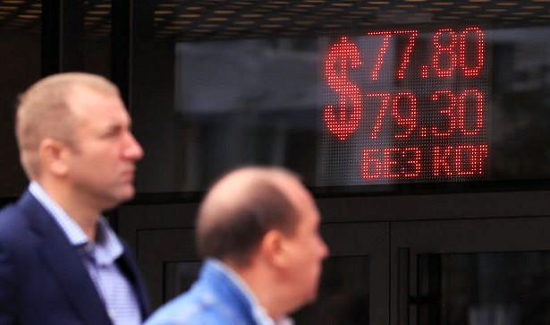 Аналитик спрогнозировал затяжное падение рубля