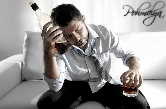 Как избавится от привычки алкоголизма