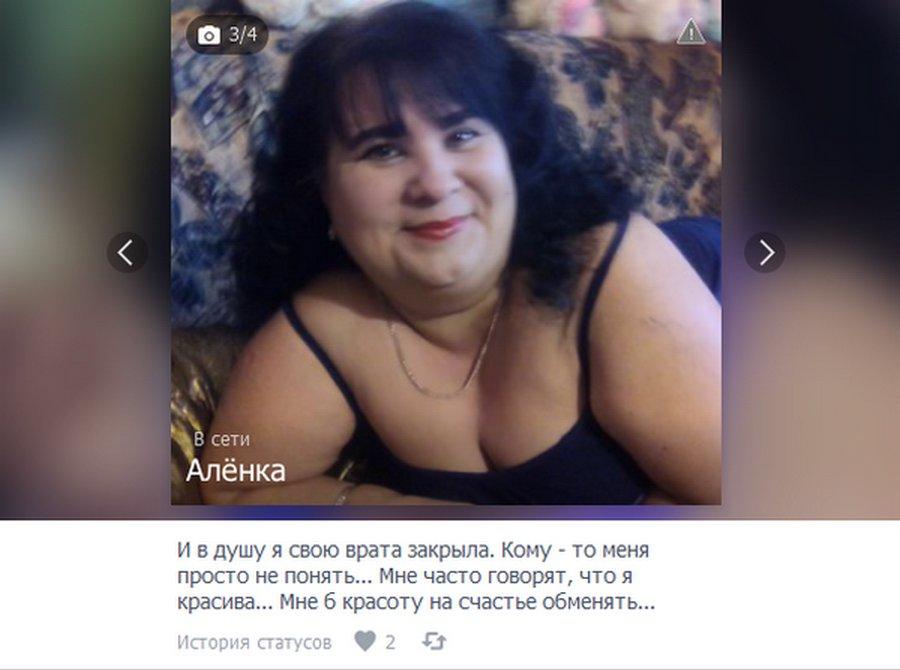 Смс знакомства для секса в красноярске