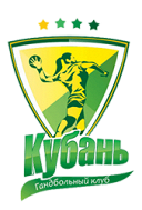ГК Кубань — ГК Виборг