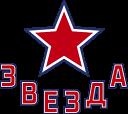 ХК Звезда — ХК Рубин