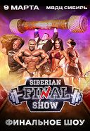Siberian Final Show