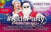 #KidsParty