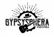 Джаз- мануш фестиваль Gypsysphera