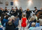 Концерт струнного оркестра Kremlin для взрослых с детьми