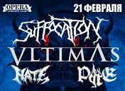 Suffocation, Vltimas, Hate, Pyre